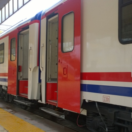 Balikesir Kutahya Train