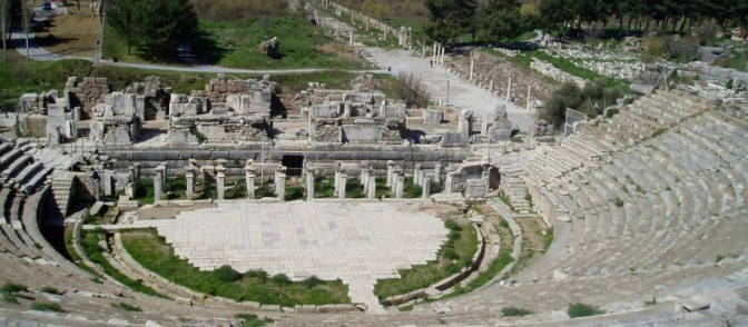 How to get to Ephesus by train?