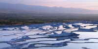 Pamukkale by Denizli Governorship
