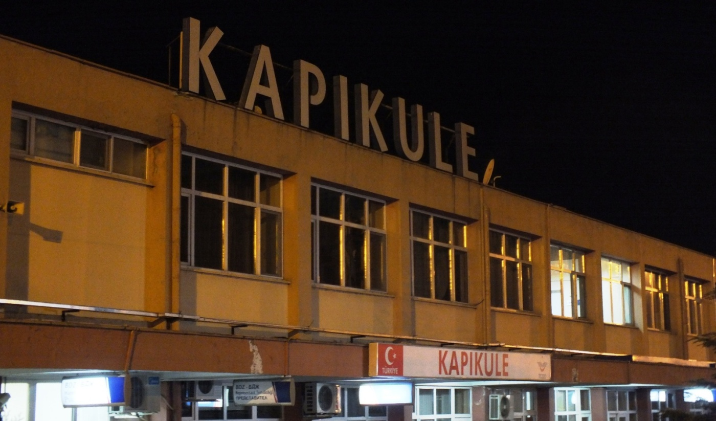 Kapikule Station