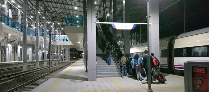 Eryaman high speed train station