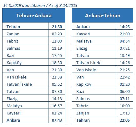 Transasia Express timetable